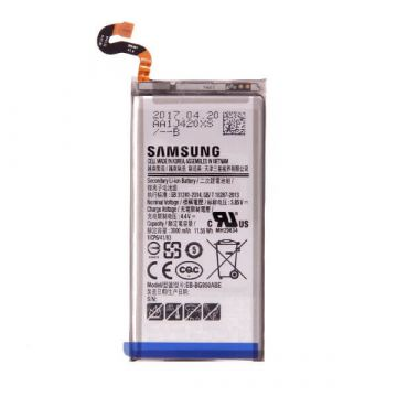 Batterie originale de remplacement Samsung Galaxy S8