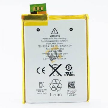 Interne Batterij iPod Touch 5