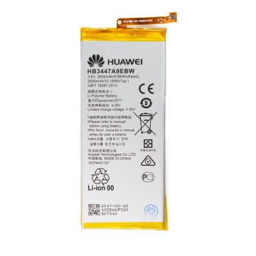 Battery for Huawei P8